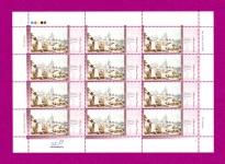 2003 лист Живопись Монастырь св Ирины