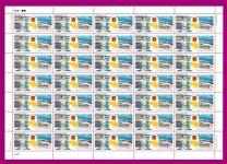 2003 лист Запорожская обл 35 марок