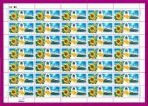 2003 лист Николаевская обл 35 марок