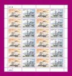 2003 лист Судостроение Корабли