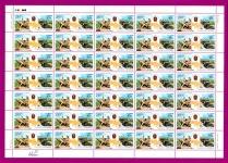 2003 лист Хмельницкая обл 35 марок