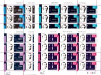 2003 листы комплект Космос