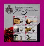 Souvenir sheet Official Symbols and Personal Things of Bogdan Khmelnitsky