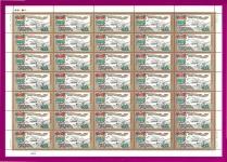 2004 лист Балаклава 35 марок