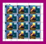 2004 лист Космос Ракетное оружие