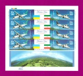 2004 Mi:UA686-687 Klb Minisheet Airplanes -Ukraine & Iran Joint Issue