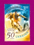 2004 Mi:UA646 50th Anniversary of UEFA Sport