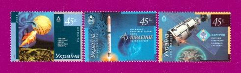 2004 Космос СЕРИЯ