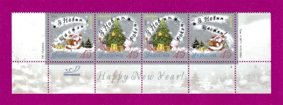 2004 часть листа Новый год НИЗ