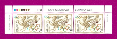 2004 Mi:UA655 Part of the Minisheet Summer Olympic Games - Athens. UP
