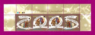 2004 часть листа Рождество ВЕРХ