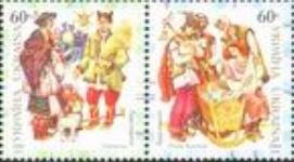 Почтовые марки Украины 2004 сцепка Народная одежда Гуцульщина