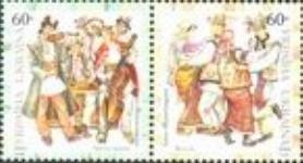 Почтовые марки Украины 2004 сцепка Народная одежда Ивано-Франковщина