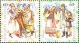 Почтовые марки Украины 2004 сцепка Народная одежда Львовщина