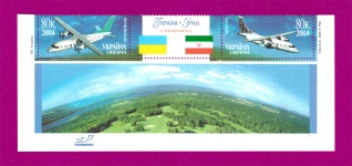 2004 Mi:UA686-687 Part of the Minisheet Airplanes. Ukraine & Iran Joint Issue DOWN