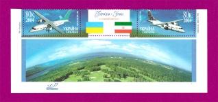 2004 сцепка Самолеты Украина-Иран С КУПОНОМ