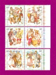 2004 Mi:UA688A-693A Couplings Traditional Costumes SERIES