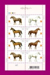 2005 Mi:UA740-743 Klb Minisheet Horses of Ukraine