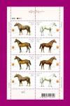 2005 лист Кони Фауна