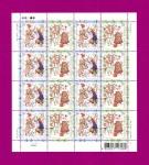 2005 лист Народная одежда Житомирщина