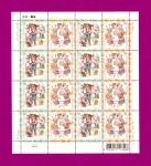 2005 лист Народная одежда Ривненщина