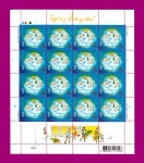2005 Mi:UA754 Klb Minisheet Happy New Year Holiday