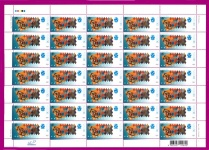 Sheetlet IXth National Stamp Exhibition