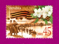 2005 Mi:UA710 60th Anniversary of Victory in WWII