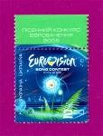 2005 Евровидение ПОЛЕ С НАДПИСЬЮ