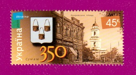 2005 Mi:UA736 350th Anniversary of Sumy