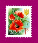 2005 Mi:UA694 6th definitive issue Flowers 1-00
