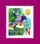 2005 Mi:UA759 6th definitive issue Flowers N