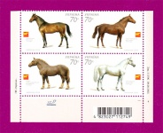 2005 Mi:UA740-743 Part of the Minisheet Horses of Ukraine DOWN