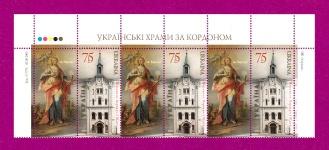 2005 часть листа Церковь Св Варвары ВЕРХ
