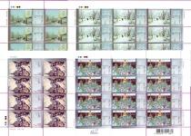 2005 листы комплект Живопись