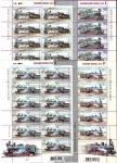 2005 листы комплект Паровозы