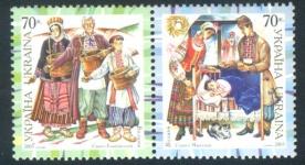 Почтовые марки Украины 2005 сцепка Народная одежда Волынь
