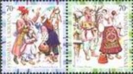 Почтовые марки Украины 2005 сцепка Народная одежда Житомирщина