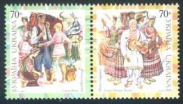 Почтовые марки Украины 2005 сцепка Народная одежда Ривненщина