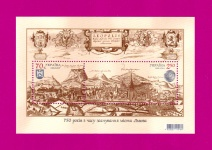 2006 Mi:UA796-797 (block55) Souvenir sheet 750th Anniversary of Lvov