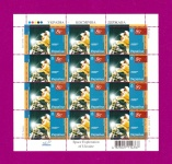 2006 лист Космос Сварка