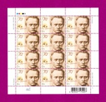 2006 Mi:UA807 Sheetlet 150th Birth Anniversary of Ivan Franko