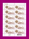 2006 Mi:UA812 Sheetlet Tenth National Philatelic Exhibition in Lvov