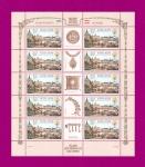 2006 лист Украина-Австрия Австрийский выпуск