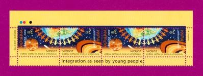 2006 часть листа Интеграция глазами молодых ВЕРХ