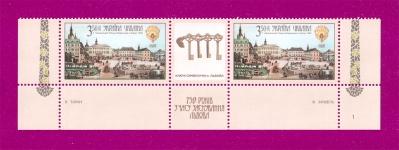 2006 часть листа Площадь Фердинанда НИЗ