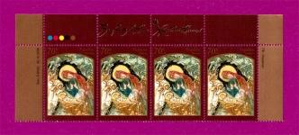 2006 часть листа Рождество икона ВЕРХ
