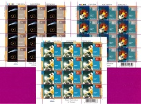 2006 Mi:UA782-784 Klb Minisheets Ukraine - Cosmic State. Space SERIES