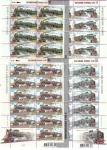 2006 листы комплект Паровозы