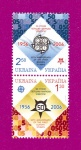 2006 Mi:UA766A-767A Zd Coupling 50th Anniversary of the First Europa Stamps